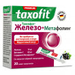 Фото препарата Таксофит, Taxofit железо   метафолин (фолиевая кислота) витамины гранулы №20